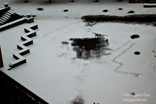 Winter Geometry 1