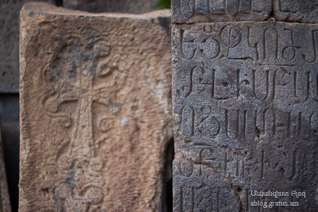 Tatev Monastery Elements 5