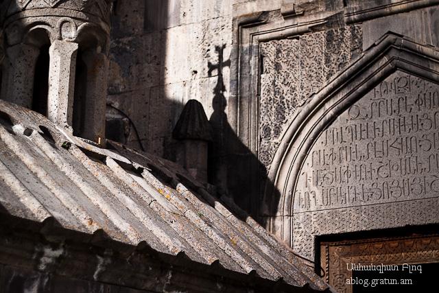 Татевский монастырь, Армения, Элементы   3