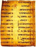Նորօրյա ասույթներ Հայոց Լեզվի մասին №3