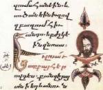 Նորօրյա ասույթներ Հայոց Լեզվի մասին №5
