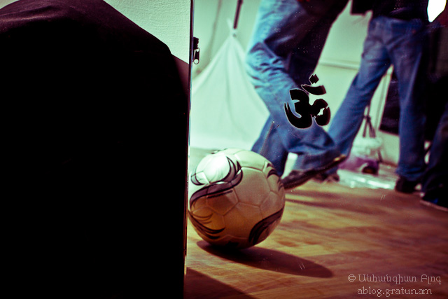 Футбольный АУМ