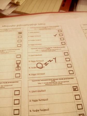 Անվավեր քվեաթերթիկների նմուշներ