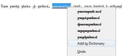 Սքրինշոթ - Բառարանում բառեր ավելացնելու հնարավորություն