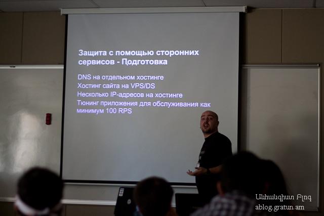 պաշտպանություն DDOS -ից  նախապատրաստություն կողմնակի սերվիսներից օգտվելու համար, Barcamp 2012