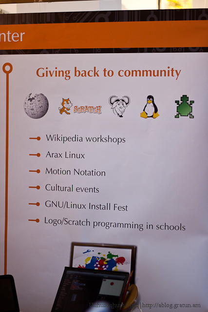 Վերադարձրու համայնքին