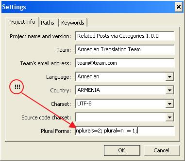 poedit ծրագրի օգտագործումը 2