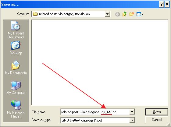poedit ծրագրի օգտագործումը 3