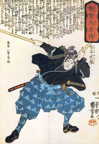Մուսաշի Միյամոտո