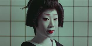 աներևույթ փողի մասին․ 2014 ճապոնական կինոփառատոնից