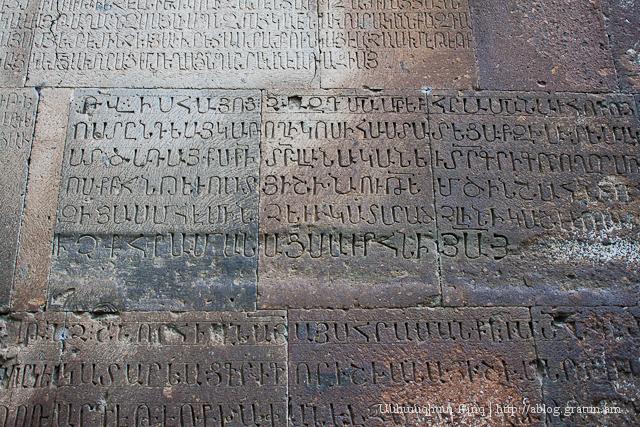 Բջնո Վանք - սբ. Աստվածածին եկեղեցի, վիմագրեր