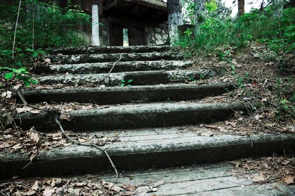 Աստիճաններ