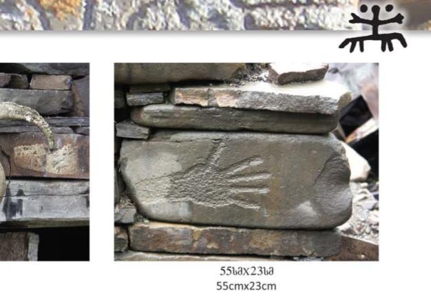 georgian petroglyphs hands 1