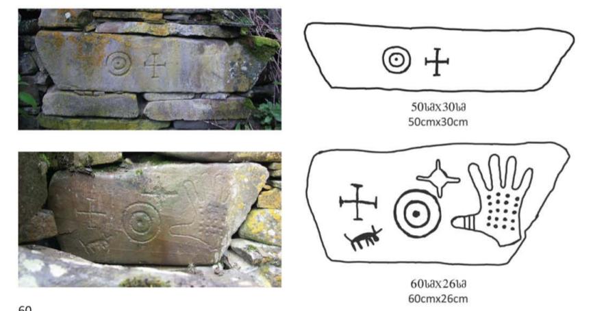 georgian petroglyphs hands 2
